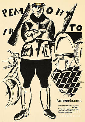 Russia: Mechanic, 1918 Poster by Granger