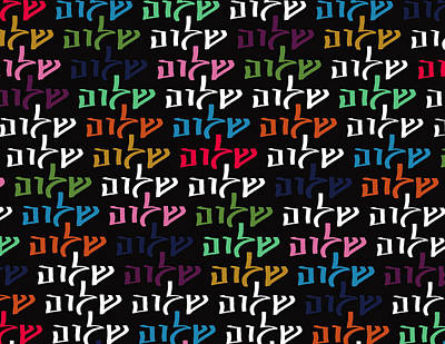 Shalom  Poster by Anshie Kagan