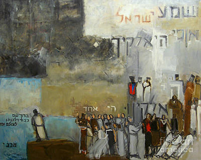 Sh'ma Yisroel Poster by Richard Mcbee