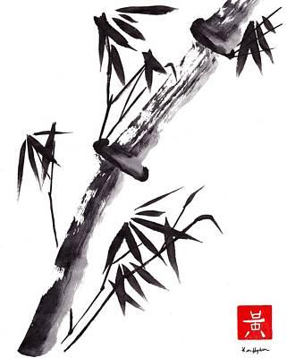 Single Sumi E Black Bamboo Poster by Ken Hughson