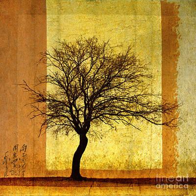 Solitary Poster by Elena Nosyreva
