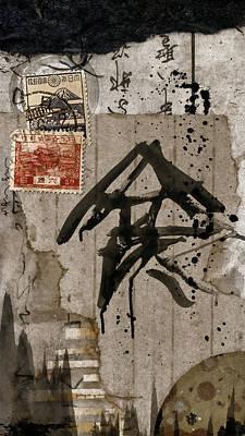 Splattered Ink Postcard Poster by Carol Leigh