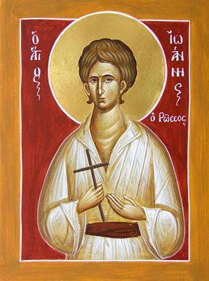 St John The Russian Poster by Julia Bridget Hayes