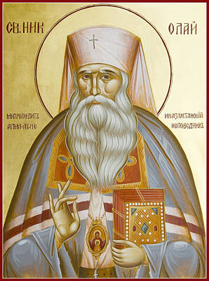 St Nicholas The Confessor Of Alma Ata And Kazakhstan Poster by Julia Bridget Hayes