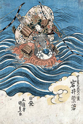 Taira Atsumori (1169-1184) Poster by Granger