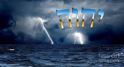 Tetragrammaton Poster by Italian Art