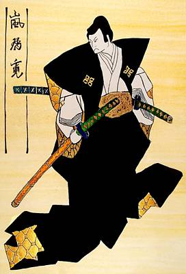 The Age Of The Samurai 05 Poster by Dora Hathazi Mendes