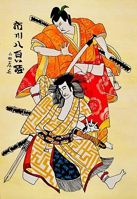 The Age Of The Samurai 09 Poster by Dora Hathazi Mendes