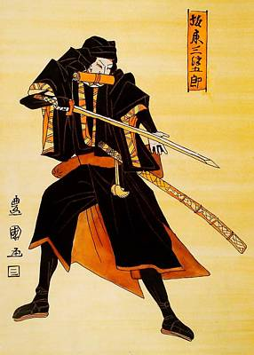 The Age Of The Samurai 01 Poster by Dora Hathazi Mendes