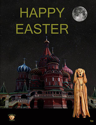 The Scream World Tour Moscow Happy Easter Poster by Eric Kempson