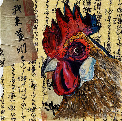 The Year Of The Rooster Poster by Janice Rae Pariza