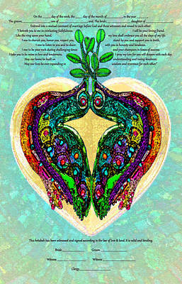 Two Jewel Doves Ketubah Poster by Michele Avanti