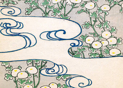 Vintage Japanese Illustration Of Blooming Vines And Wave Pattern Poster by Japanese School