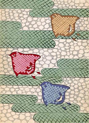 Vintage Japanese Illustration Of Three Stylized Birds Flying Poster by Japanese School