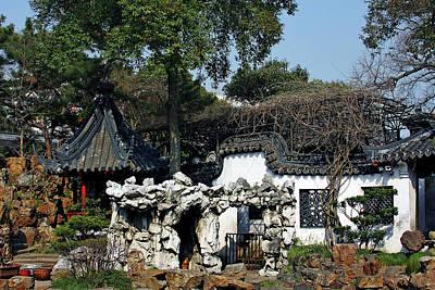 Yu Yuan Garden Shanghai Poster by Christine Till