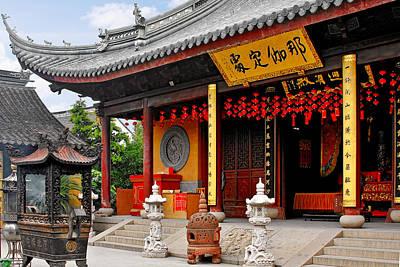 Yuanjin Chanyuan Temple - Zhu Jia Jiao Ancient Town Poster by Christine Till