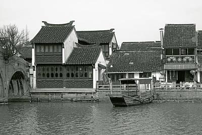 Zhujiajiao Ancient Water Town China Poster by Christine Till