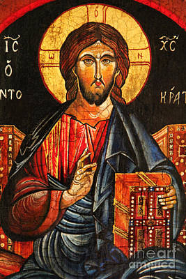Byzantine Icon Painting -  Christ The Pantocrator Icon II by Ryszard Sleczka