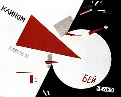 Geometric Art Drawing -  Drive Red Wedges In White Troops 1920 by Lazar Lissitzky