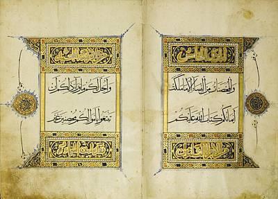Jihad Painting - An Illuminated Qur'an Juz by Celestial Images