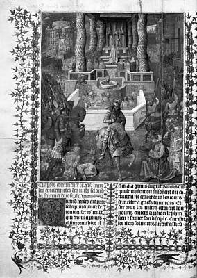 Beheading Painting - Antiochus Iv Epiphanes (c215-164 B by Granger