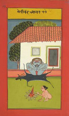 Asanas And Mudras - Hata Yoga Print by British Library