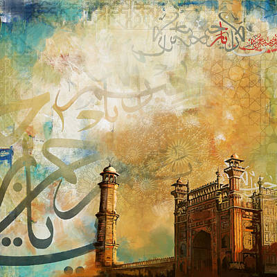 Badshahi Mosque Original by Catf