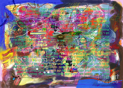 Emotional Blocks Digital Art - bSeter Elyion 9 by David Baruch Wolk