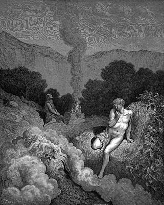 Bible Painting - Cain And Abel Offering Their Sacrifices by Celestial Images