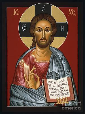 Icon Painting - Christ All Merciful 022 by William Hart McNichols