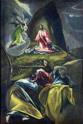 Abstract Painting - Christ In The Garden Of Olives by Celestial Images