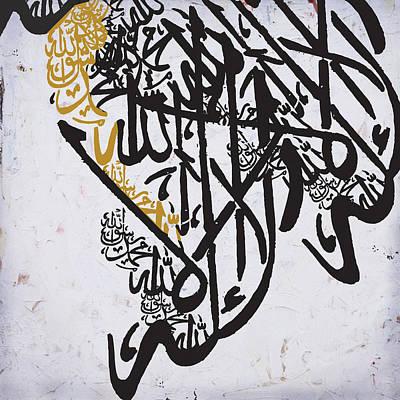 Contemporary Islamic Art 23 Print by Shah Nawaz