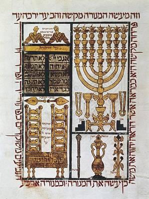Hebrew Bible 1299 Located In Perpignan Print by Everett