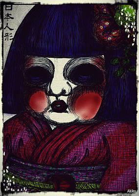 Japanese Doll Print by Akiko Kobayashi