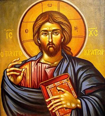 Byzantine Icon Painting - Jesus Christ by Sonya Grigorova