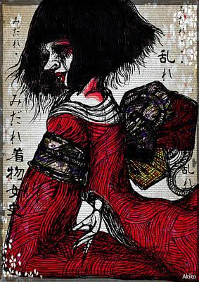 Kimono Lady Print by Akiko Kobayashi