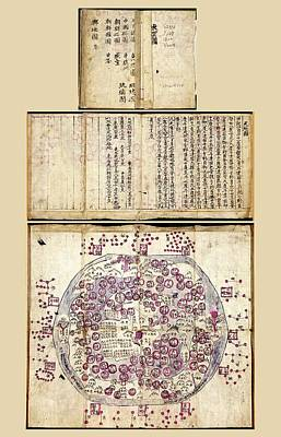 Korean World Map Print by Library Of Congress, Geography And Map Division