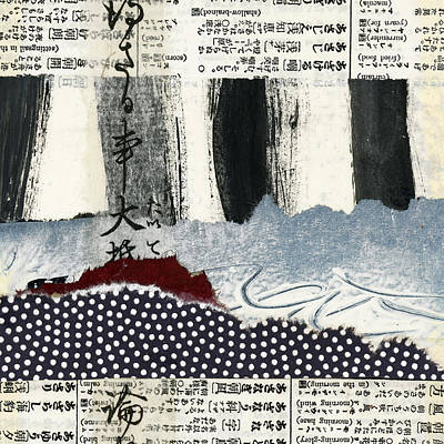 Japan Mixed Media - Look It Up by Carol Leigh
