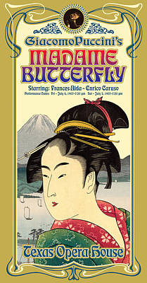 Madame Butterfly Print by Gary Grayson