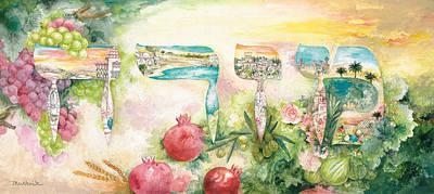 Judaica Painting - Mizrach by Michoel Muchnik