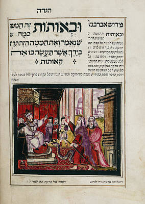 Religious Festival Photograph - Passover Haggadah by British Library