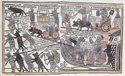 Cat Cartoon Painting - Peter The Great Cartoon by Granger