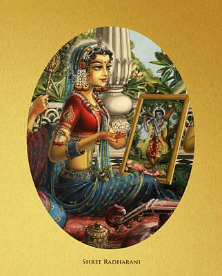 Temple Painting - Shree Radharani by Vrindavan Das