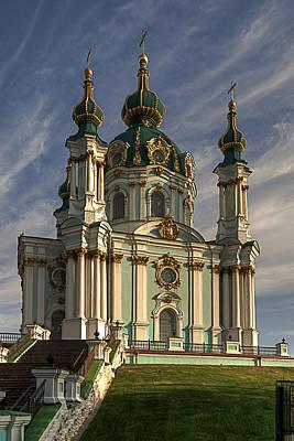 Ukrainian Baroque Photograph - St. Andrews In The Morning. by Matt Create