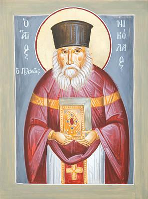 Painting - St Nicholas Planas by Julia Bridget Hayes