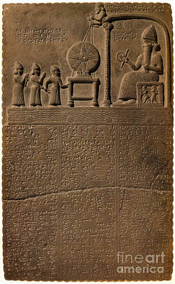 Tablet Of Shamash, 9th Century Bc Print by Science Source