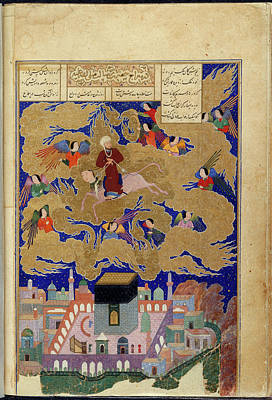 The Prophet On Buraq Print by British Library