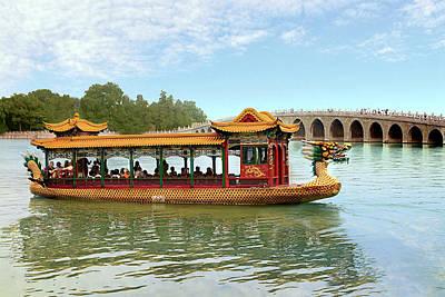Dragon Photograph - The Summer Palace, Beijing, China by Miva Stock