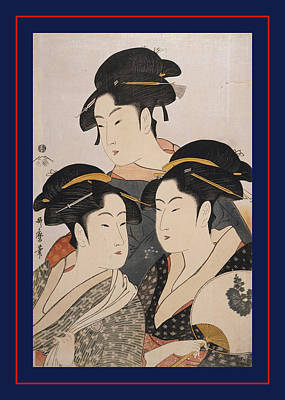 Tôji San Bijin = Three Beauties Of The Present Day Print by Artokoloro