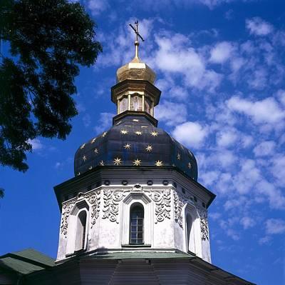 Ukrainian Baroque Photograph - Ukraine. Kiev. Kiev Monastery by Everett